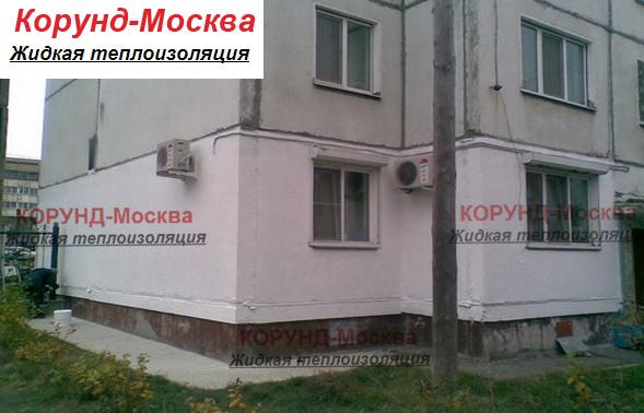Утепление стен панельных домов снаружи